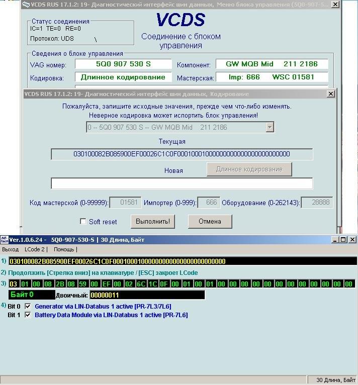 10.6 FR VCDS TÉLÉCHARGER